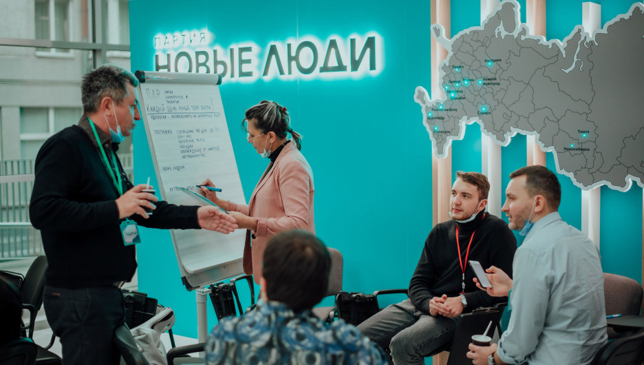 «Новые люди» продлили прием заявок на «Марафон идей» в Алтайском крае