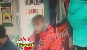 Молодые люди похитили банковскую карту. Рубцовск.