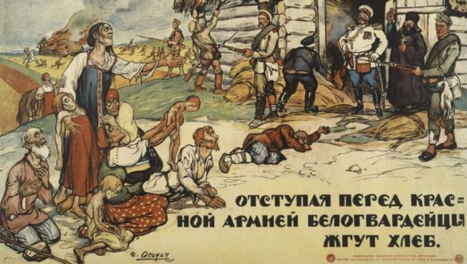 Агитационно-пропагандистские плакаты большевиков времен Гражданской войны.