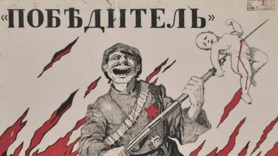 Антибольшевистские плакаты времен ГРажданской войны.