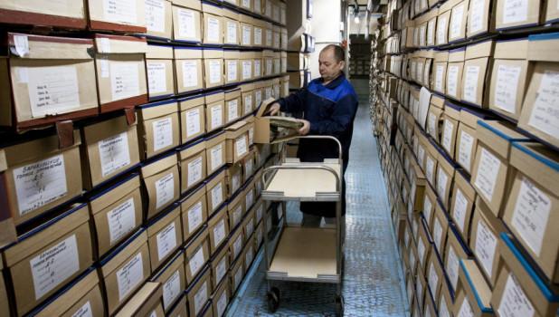 В архиве Алтайского края