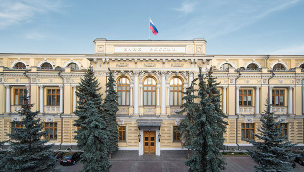 Центробанк РФ.