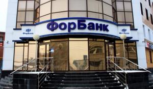 """Офис """"ФорБанка"""" в Барнауле."""