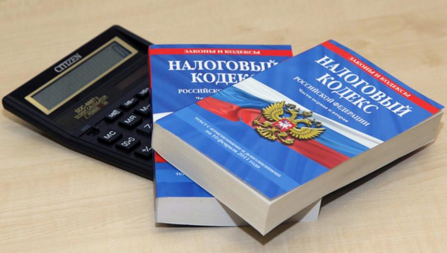 Налоги. Налоговая практика. ФНС.