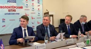 Предварительное голосование «Единой России» стартовало на Алтае.
