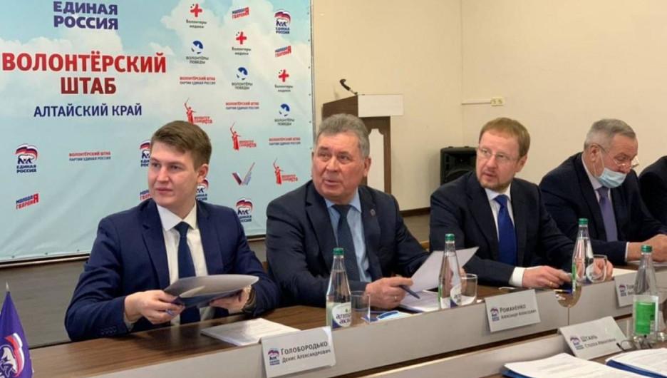 Предварительное голосование «Единой России» стартовало на Алтае