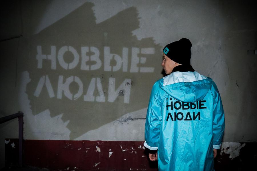 Новые люди в Барнауле проверили состояние уличного освещения
