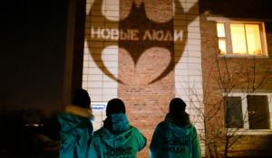 Новые люди в Барнауле проверили состояние уличного освещения.
