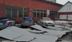 Ветром сорвало крышу.