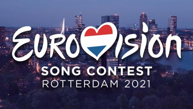 Евровидение 2021.
