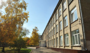 Барнаульская школа № 69.