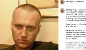 Алексей Навальный в заключении.