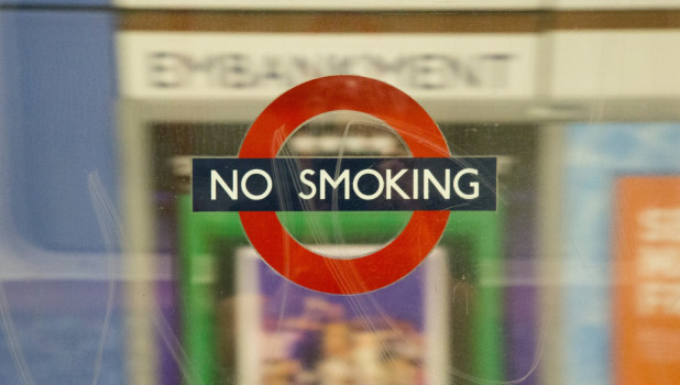 Курение запрещено.