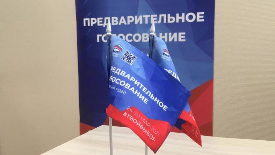 Алтайские общественники и депутаты подают документы на участие в предварительном голосовании «Единой России»