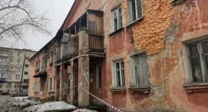 Произошло обрушение стены жилого дома по ул. Советской Армии, 54.