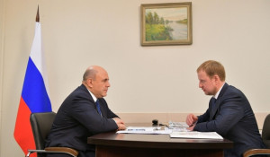 Михаил Мишустин и Виктор Томенко.
