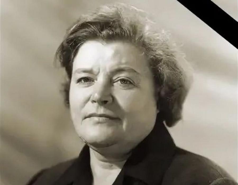 Руфина Овсиевская.