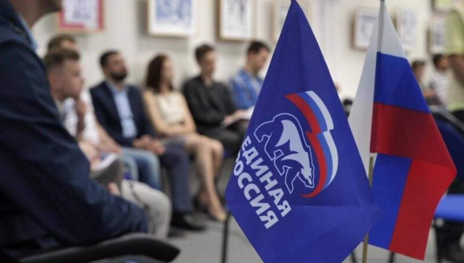 В Алтайском крае «Единая Россия» помогает волонтерам подготовиться к выборам