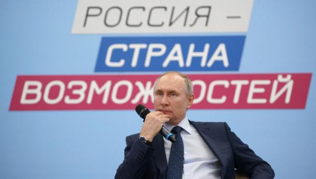 Депутат рассказала о возможных темах послания президента РФ Федеральному собранию