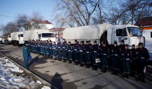 Группировка спасателей из Новосибирска.