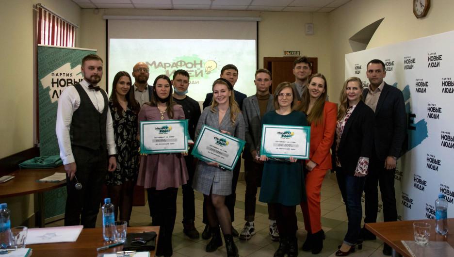 Экология, киберспортсмены и доступная среда. Социальные проекты двух Алтаев получили поддержку партии «Новые люди»