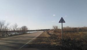 Село Новомихайловка.