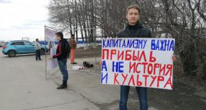 Пикет у Речного вокзала в Барнауле.