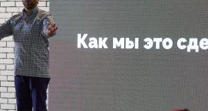 Форсайт-сессия для маркетологов «Из трендов в кейсы!»