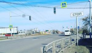 Светофор на ул. Трактовой в Барнауле.