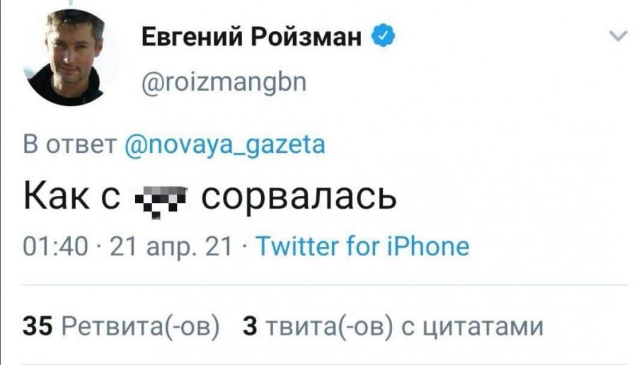 Евгений Ройзман прокомментировал пост красноярского депутата Елены Пензиной.
