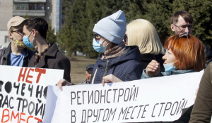 Митинг жильцов домов на ул. Гущина против строительства многоэтажки.