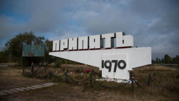 Припять, Чернобыль.