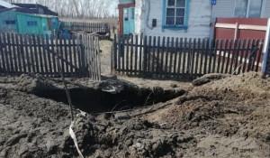 Коммунальщики сделали обрыв под домом. Кузбасс.