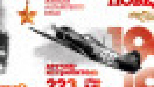 Эскизы плакатов к 9 мая в Барнауле.
