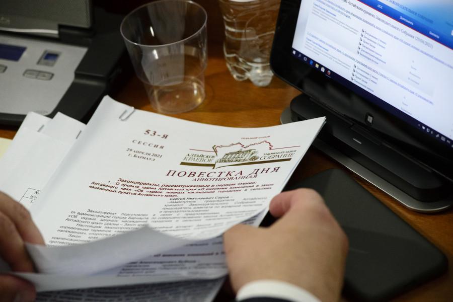 Поменяли устав и приняли отчет губернатора. Как прошла очередная сессия алтайского парламента