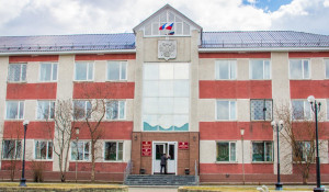 Администрация Каменского района.