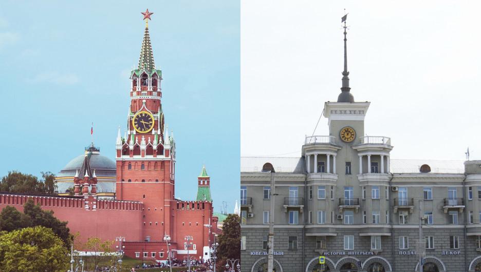 Коллаж. Московский Кремль и барнаульский Дом под шпилем.
