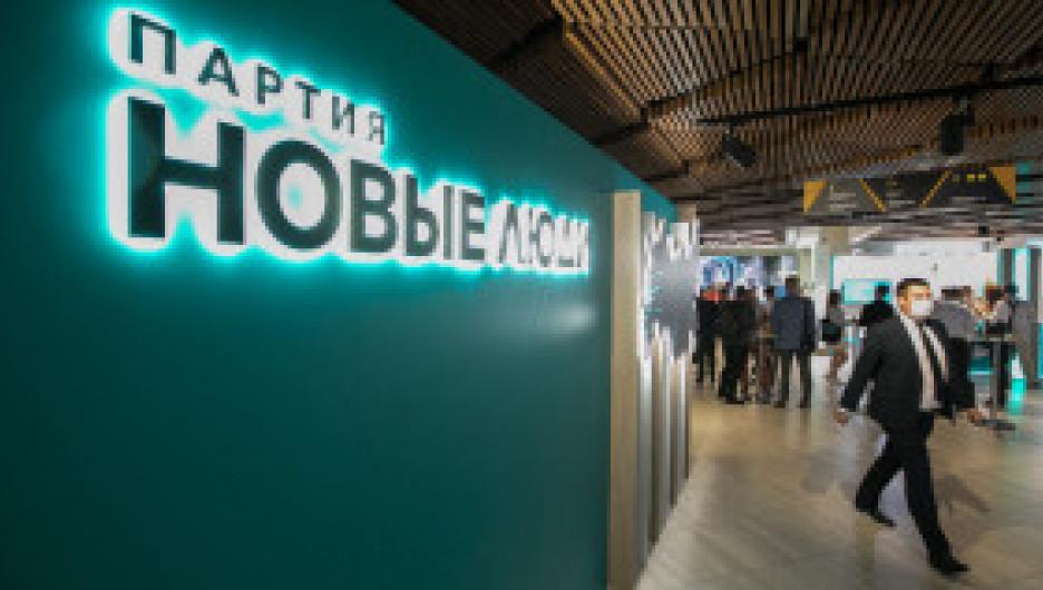 Новые люди могут выдвинуть кандидатами в депутаты многодетную мать и художницу из Барнаула