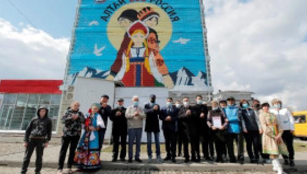 Глава Алтая произнес странную речь о дружбе народов и удивил местных жителей