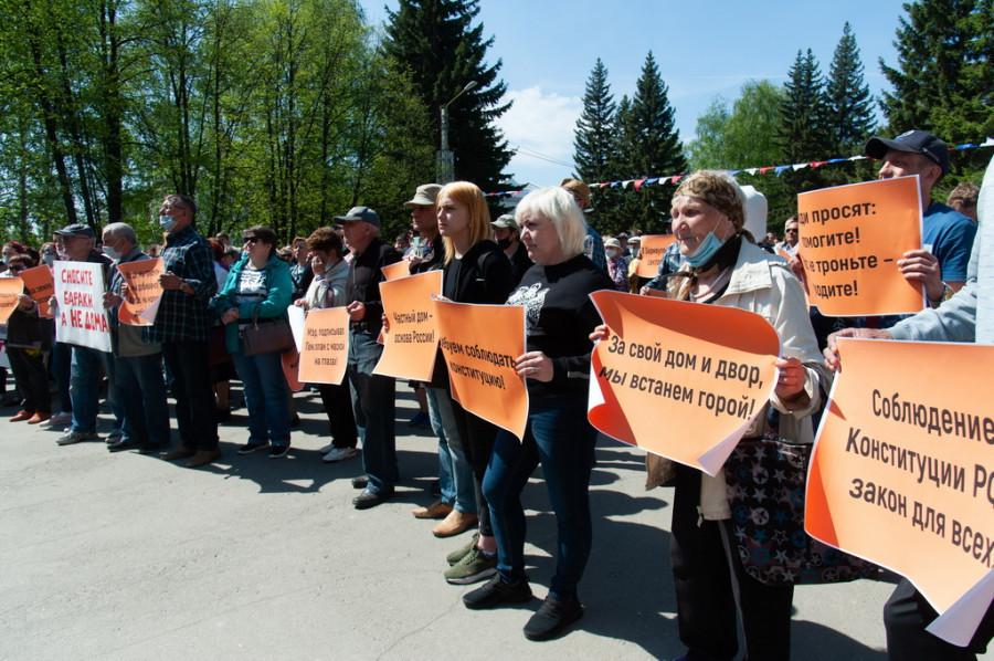 В Барнауле прошел митинг в защиту частного сектора.