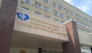Центр охраны материнства и детства.