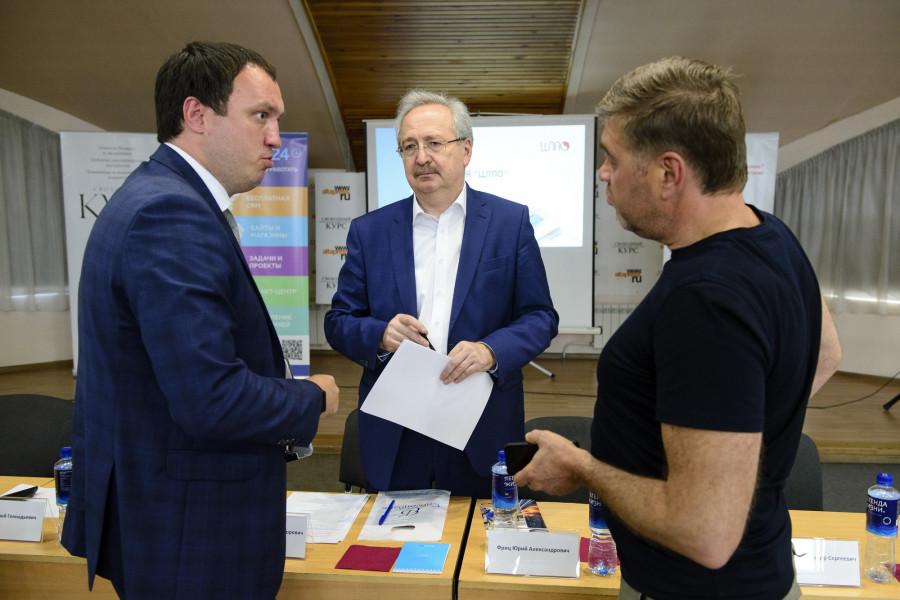 """21 мая 2021 года в ИД """"Алтапресс"""" состоялась форсайт-сессия Предпринимательство в Алтайском крае. Перспективы, вызовы и пути развития»"""