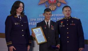 Школьник из Быстроистокского района стал лауреатом инициативы «Горячее сердце».
