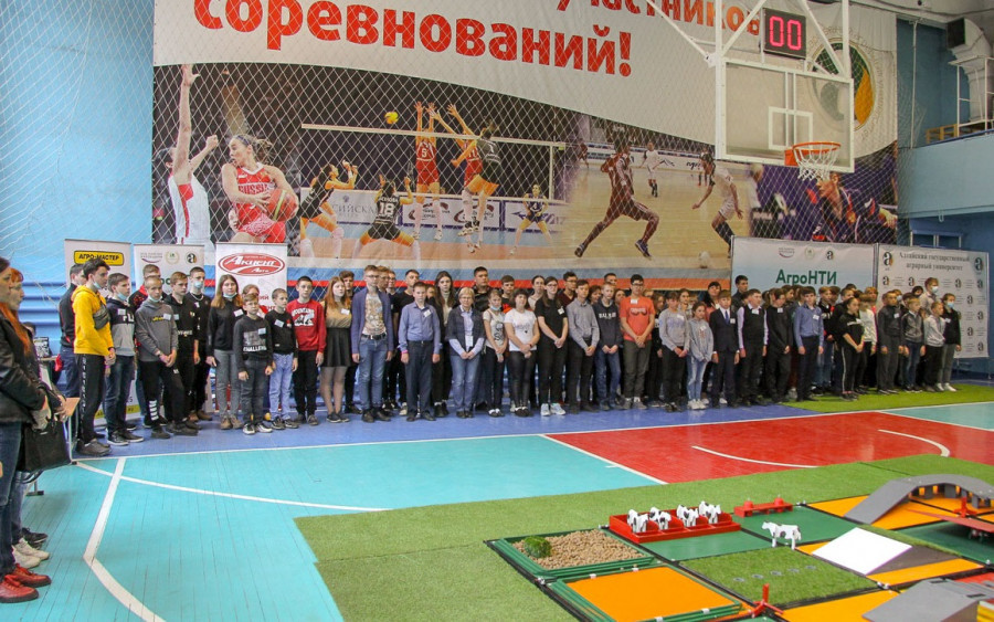 Итоги регионального этапа Всероссийского конкурса «АгроНТИ - 2021»