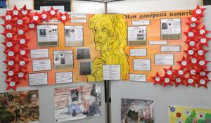 Финал творческого конкурса «Победители».