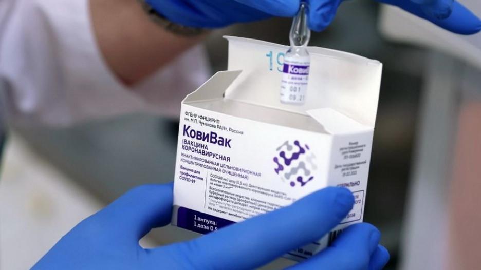 «КовиВак», вакцина от коронавируса.