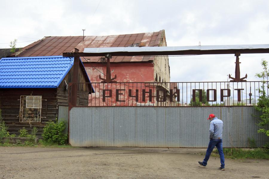 Окрестности Барнаульского ковша.