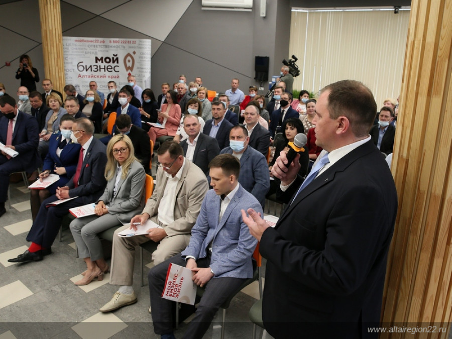 VII конгресс предпринимателей Алтайского края. Пленарное заседание