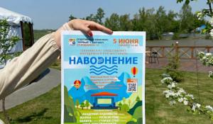 """В Барнауле пройдет рок-фестиваль """"Наводнение"""""""