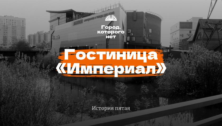 Ковш. Проект «Город, которого нет».